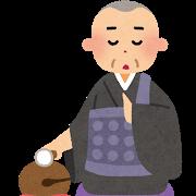 日本の葬儀費用は世界一?何故こんなに必要なのか理由と解決策は?