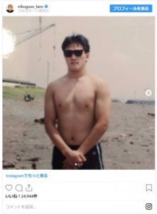 くまだまさしの高校時代はイケメン?経歴や芸人になった理由は?.jpg