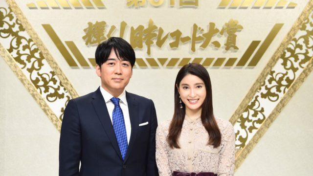 レコード大賞2019土屋太鳳の衣装のブランドと価格は?去年と比較!