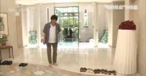 高田明の自宅や年収が凄い!生い立ちや高校・大学の学歴と経歴も!1.jpg