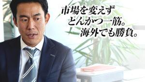 かつや臼井健一郎社長の経歴と年収が凄い!安くて美味しいの理由は?