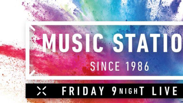 Mステスーパーライブ2019|和楽器バンドの出演時間と無料動画も!