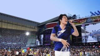 福山雅治2020長崎稲佐山ライブの当選倍率とチケットの購入方法!