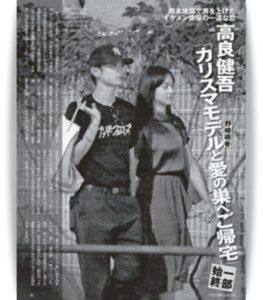 野崎萌香は結婚できない?整形疑惑と歴代彼氏・過去の炎上に非難殺到!3
