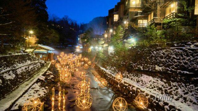 黒川温泉おすすめ旅館は【ふもと旅館】絶品料理でコスパ最高の宿!