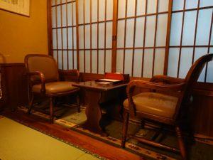 黒川温泉ふもと旅館