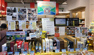 鳥飼(球磨焼酎)を最安値で買う方法は?美味しい飲み方や保存方法も!